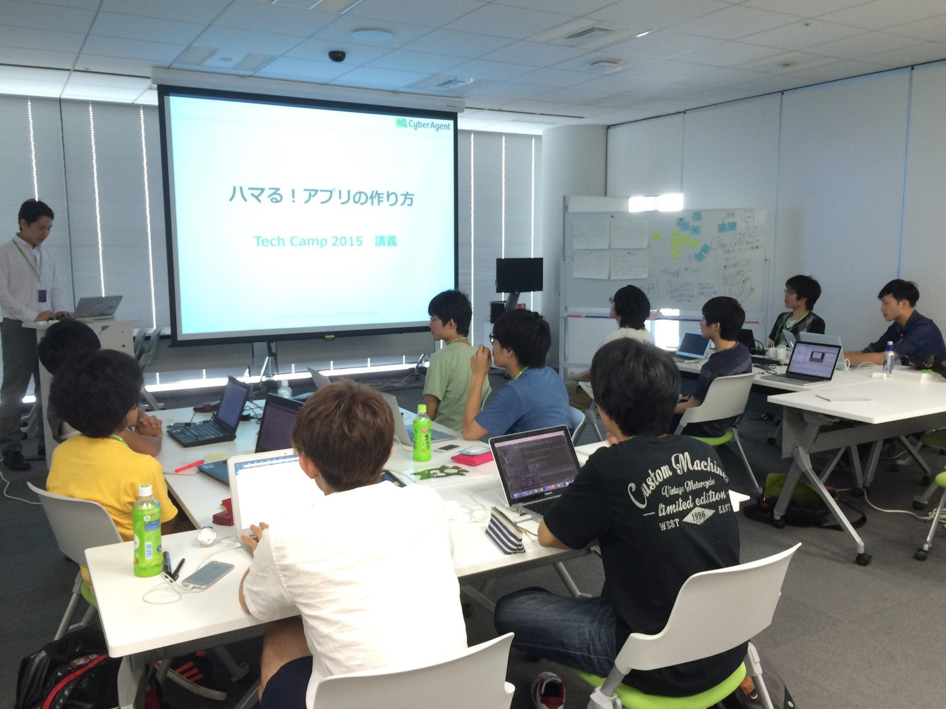 ハマるアプリの作り方講座!