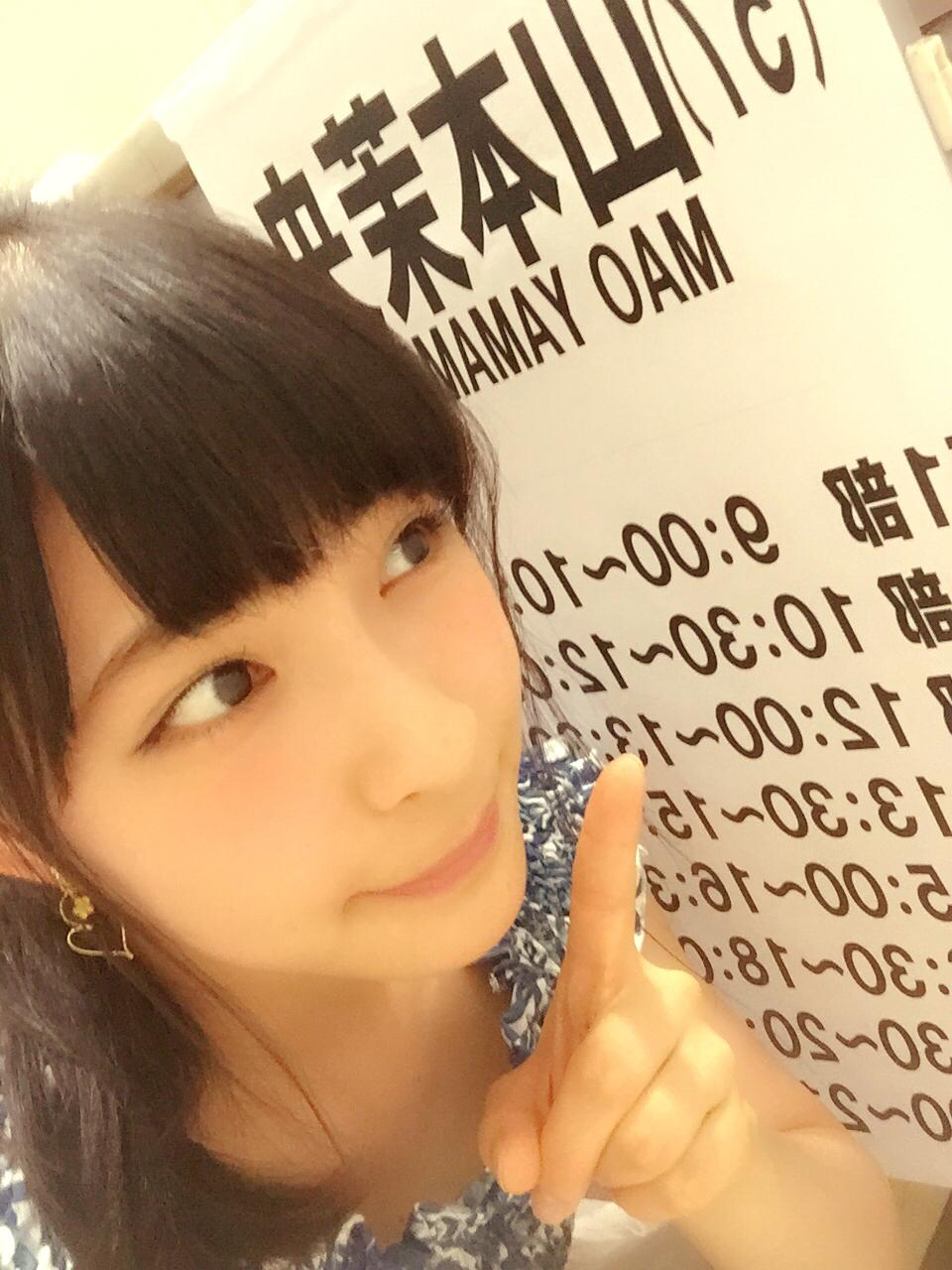 【HKT48】山本茉央ちゃん応援スレ★18【まおパニ】©2ch.net YouTube動画>26本 ->画像>3056枚