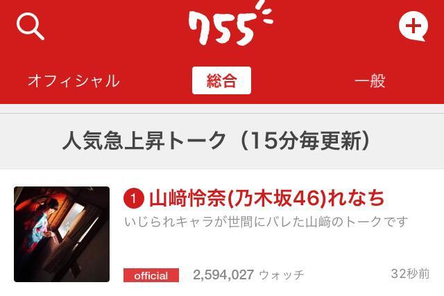 乃木坂46.755スレ★7 [転載禁止]©2ch.net ->画像>906枚
