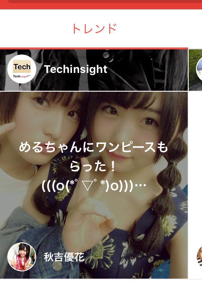【博多の】HKT48★1145【本スレ】©2ch.netYouTube動画>2本 ->画像>435枚