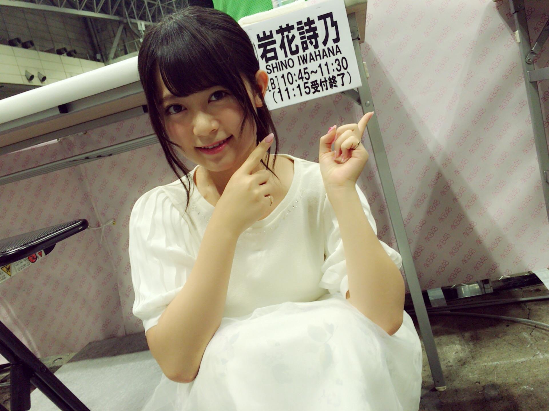 【HKT48】岩花詩乃応援スレ☆9【大草原w】©2ch.netYouTube動画>8本 ->画像>1790枚
