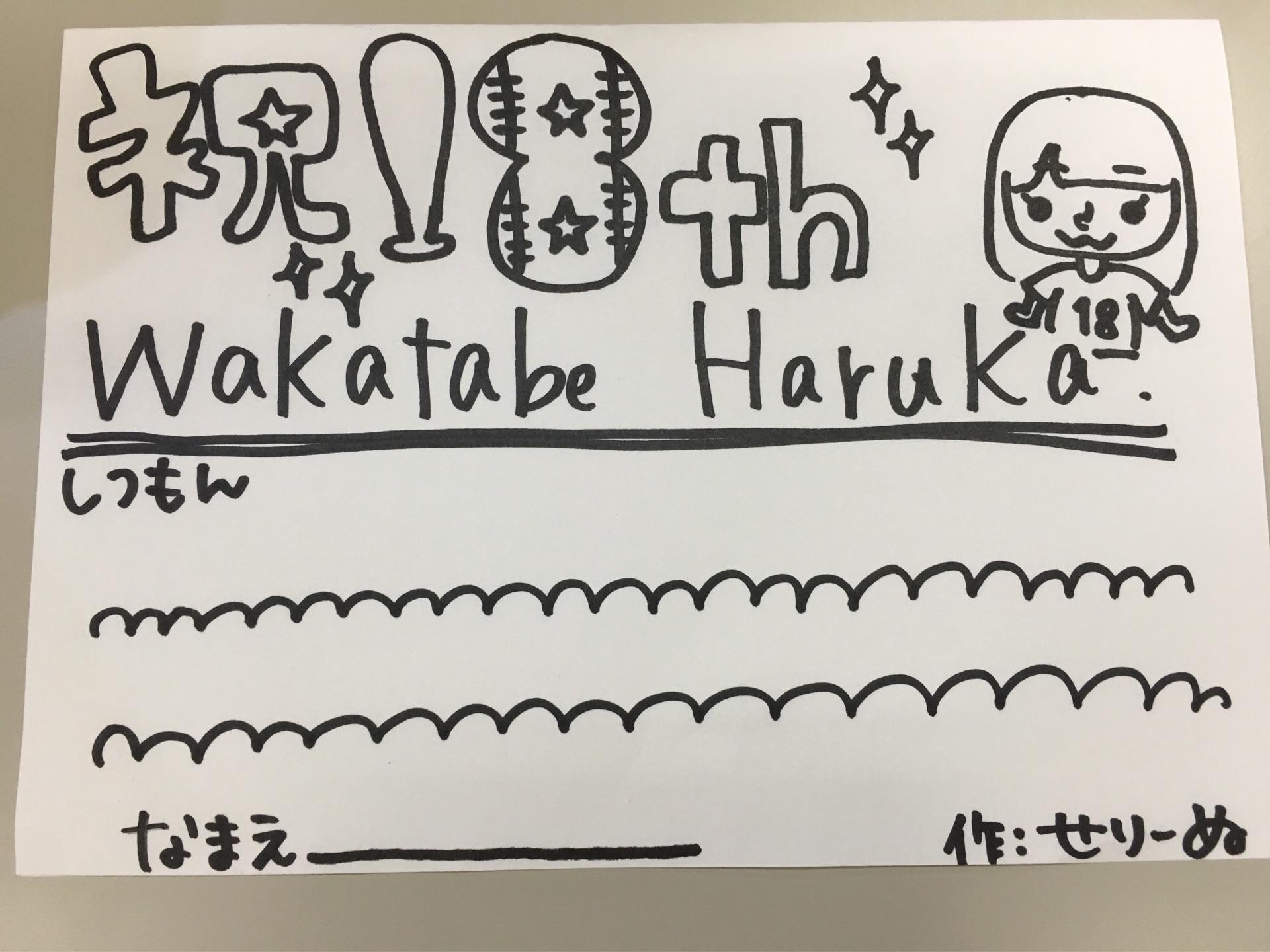 【HKT48】若田部遥応援スレ避難所☆2【わかちゃん】©2ch.netYouTube動画>22本 ->画像>1489枚