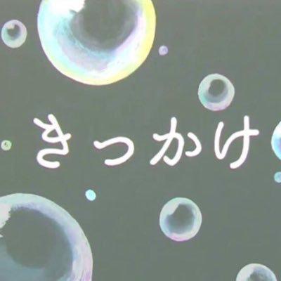 ナシの画像 p1_7