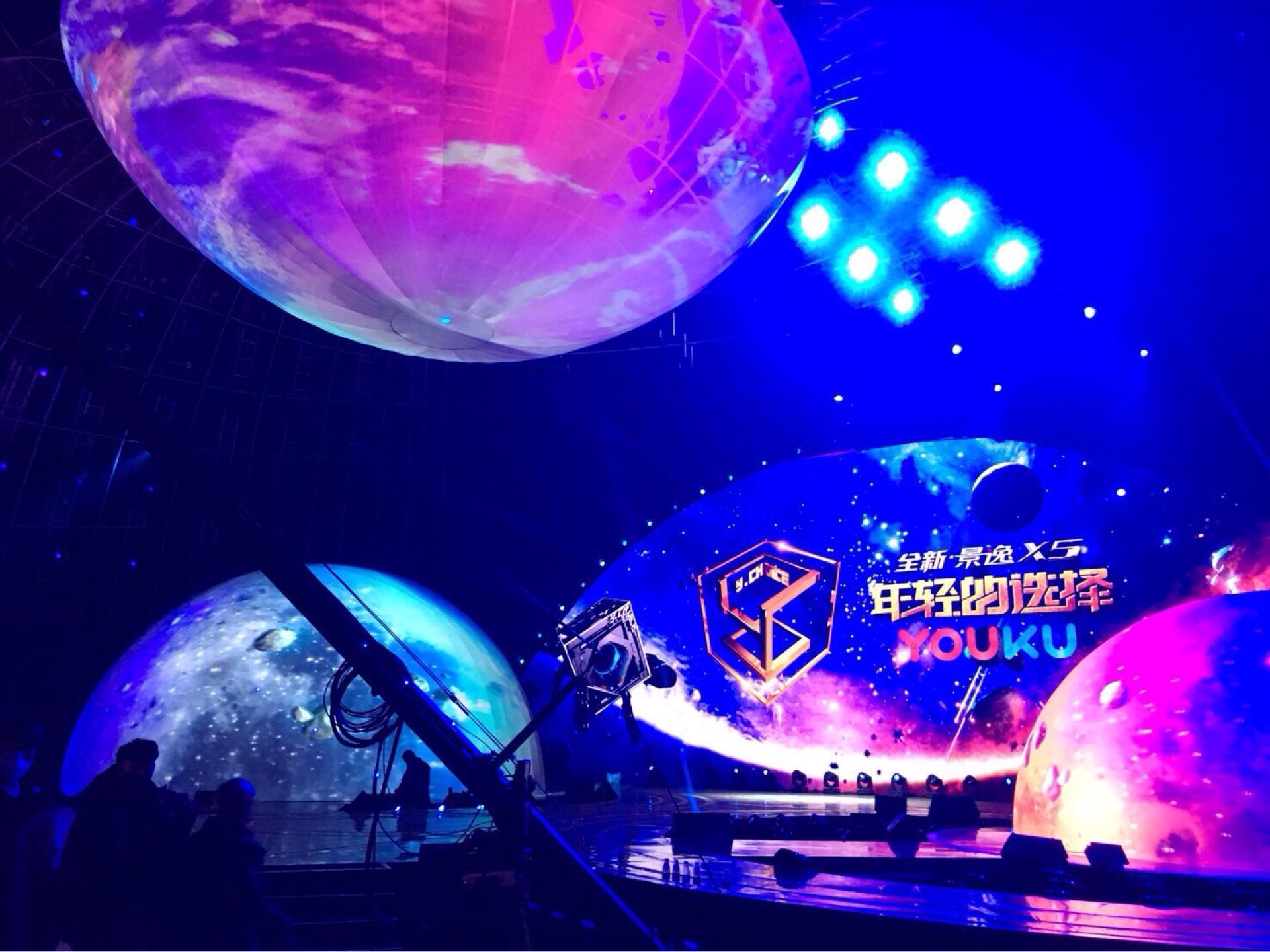 12/21 【 今夜 21:00〜 】 チーム8 中国 北京 2016 YOUKU祭典に参加! 【 動画配信あり ライブパフォーマンス披露!】YouTube動画>7本 ->画像>66枚