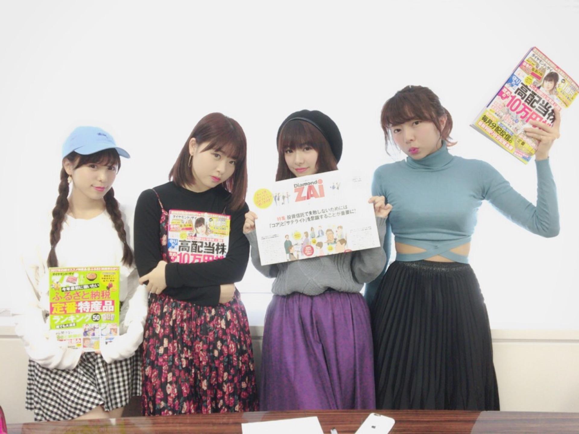 【AKB48卒業生】森川彩香応援スレ☆46【あーやロイド】©2ch.netYouTube動画>4本 ->画像>302枚