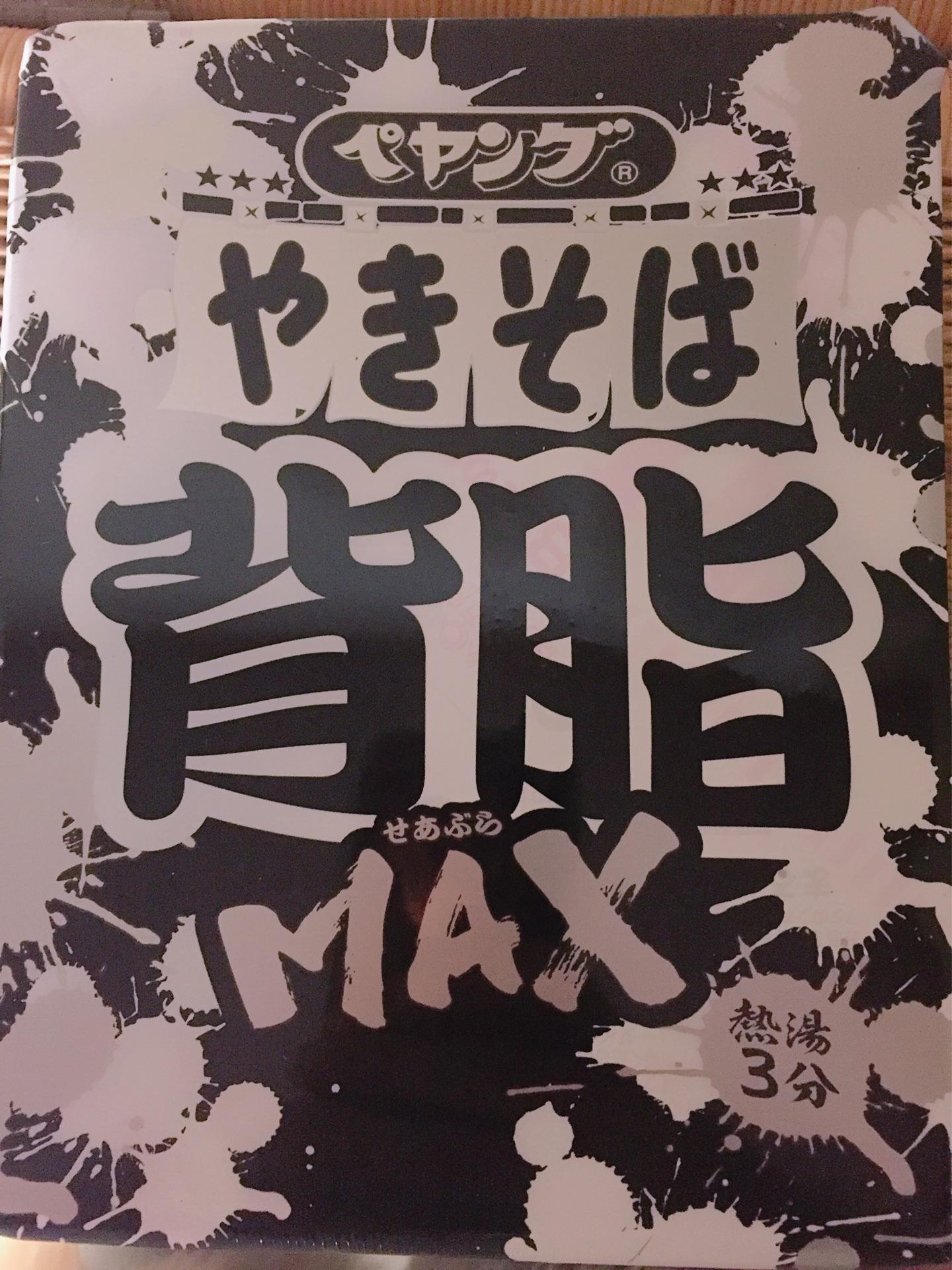 【ダンス】SKEだったくーさんこと矢神久美ちゃん(の活動再開を喜びつつSKEメンバーをなでるスレ)☆170【にゃはっぴー】©2ch.netYouTube動画>14本 ->画像>942枚