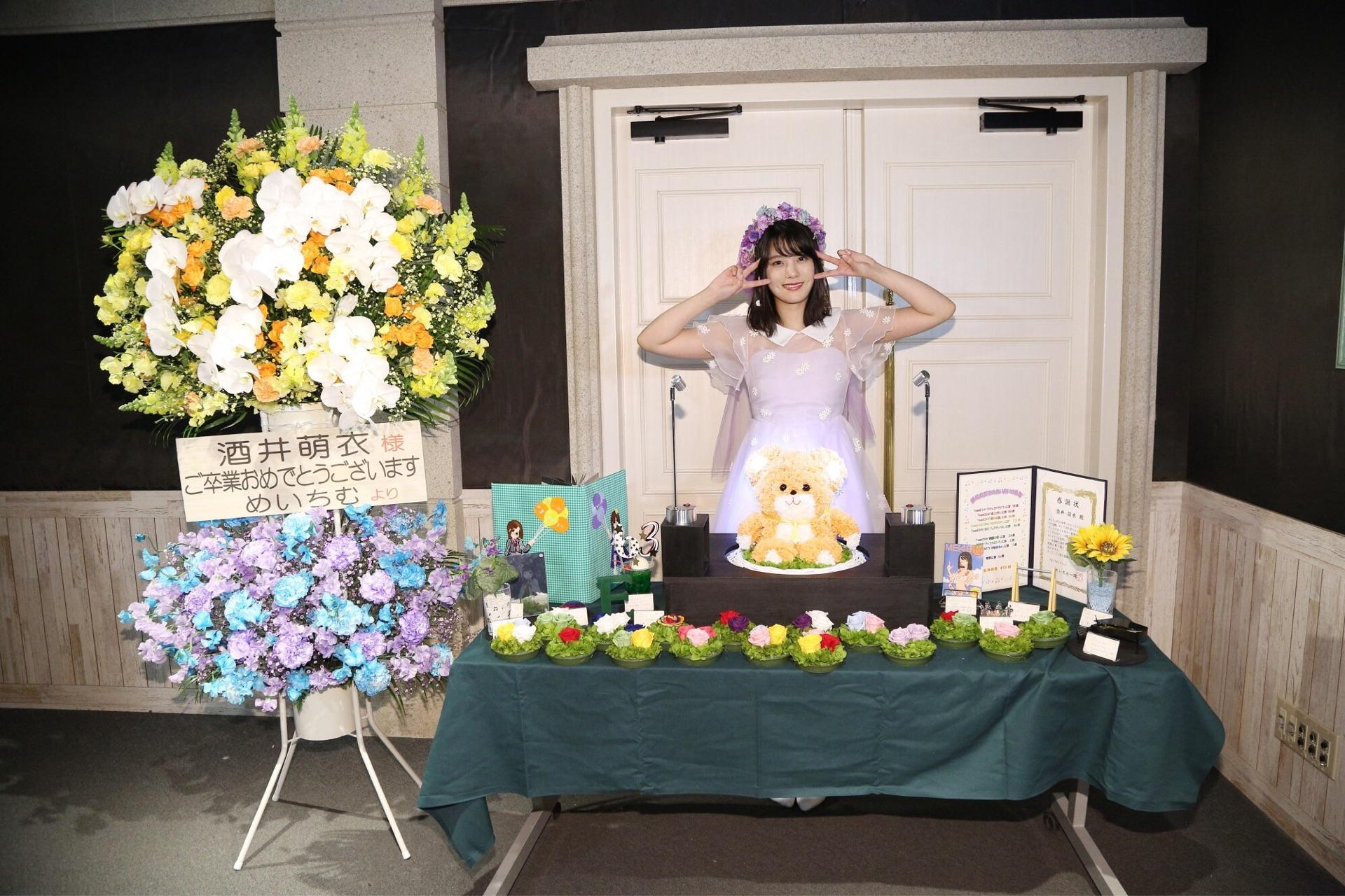 【SKE48 祝卒業】酒井萌衣応援スレ☆10【めいめい】©2ch.netYouTube動画>3本 ->画像>423枚