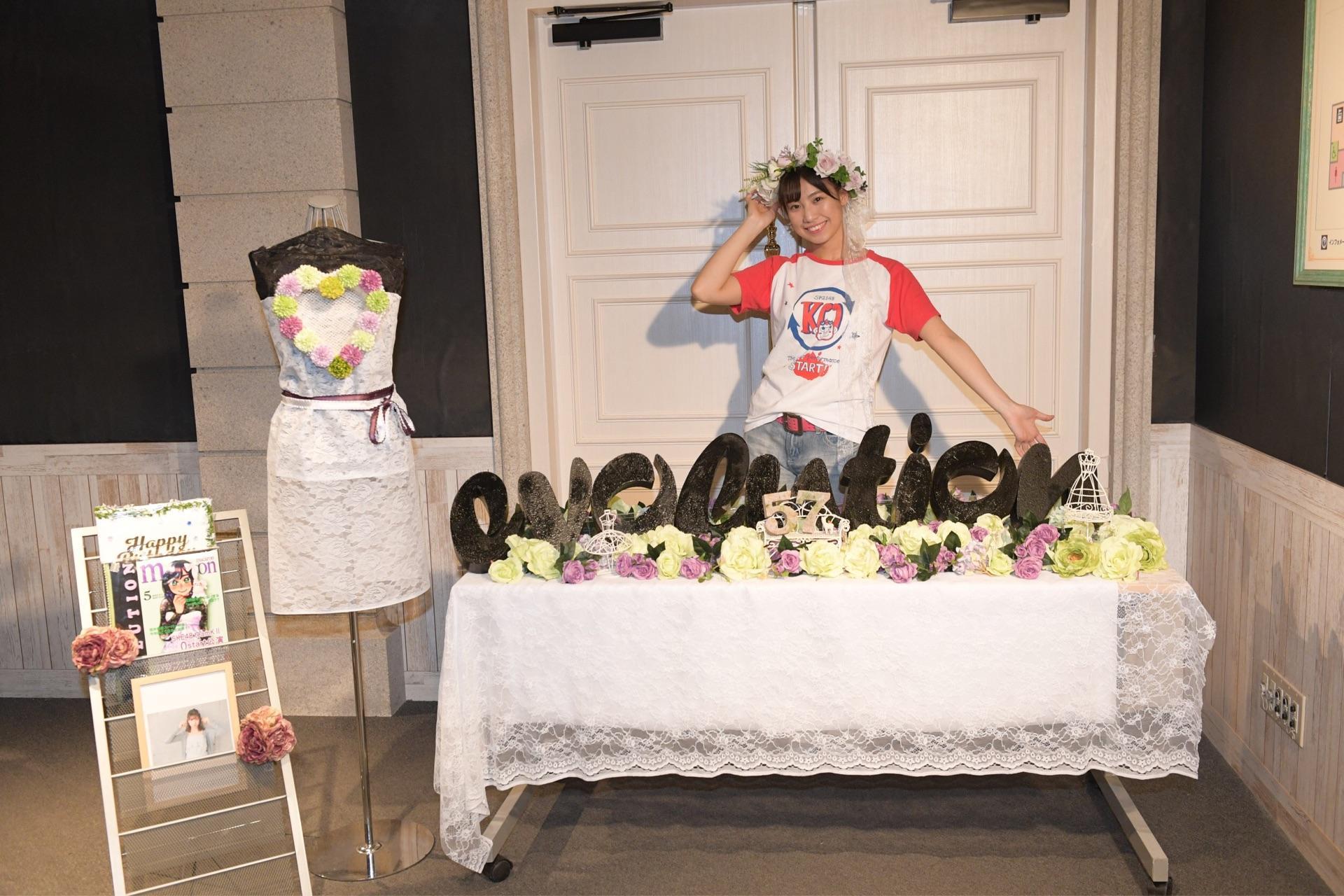 【ダンス】SKEだったくーさんこと矢神久美ちゃん(の活動再開を喜びつつSKEメンバーをなでるスレ)☆178【にゃはっぴー】©2ch.netYouTube動画>16本 ->画像>1309枚