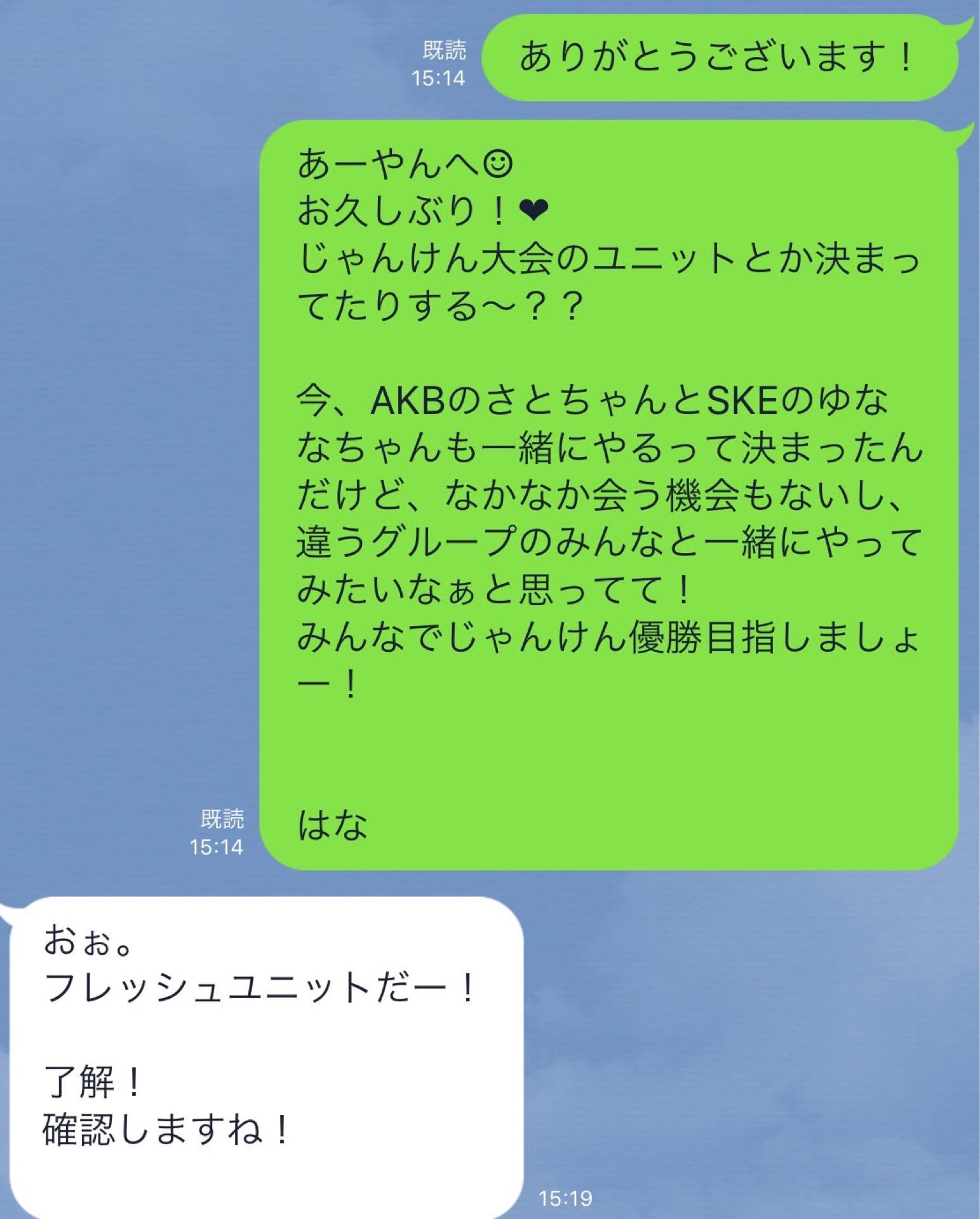 青木「小畑久保松岡山本のユニットは登録済み」松岡はな「まだあーやんからは連絡ないです!!」wwwwwwwwwwwwwwwwwwwwwwww©2ch.netYouTube動画>2本 ->画像>69枚