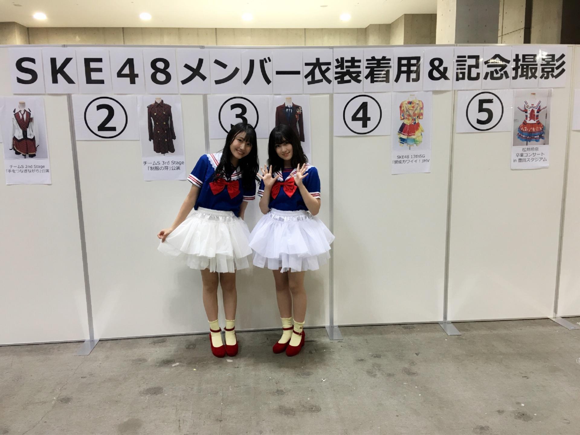 【SKE48】水野愛理応援スレ☆7【あいりたん】©2ch.netYouTube動画>22本 ->画像>82枚