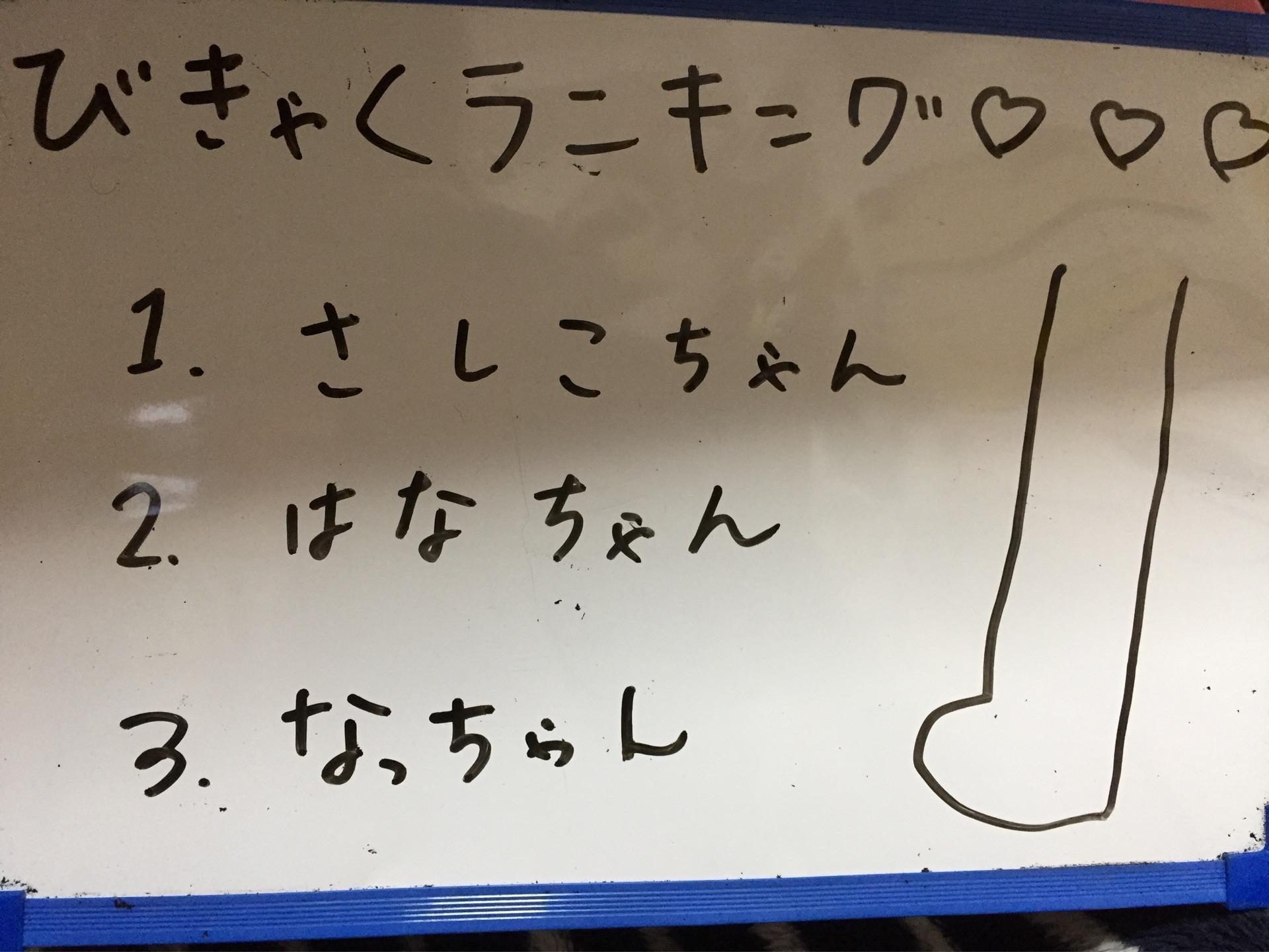 【HKT48/STU48/支配人】さっしーこと指原莉乃応援スレ★4706YouTube動画>4本 ->画像>168枚