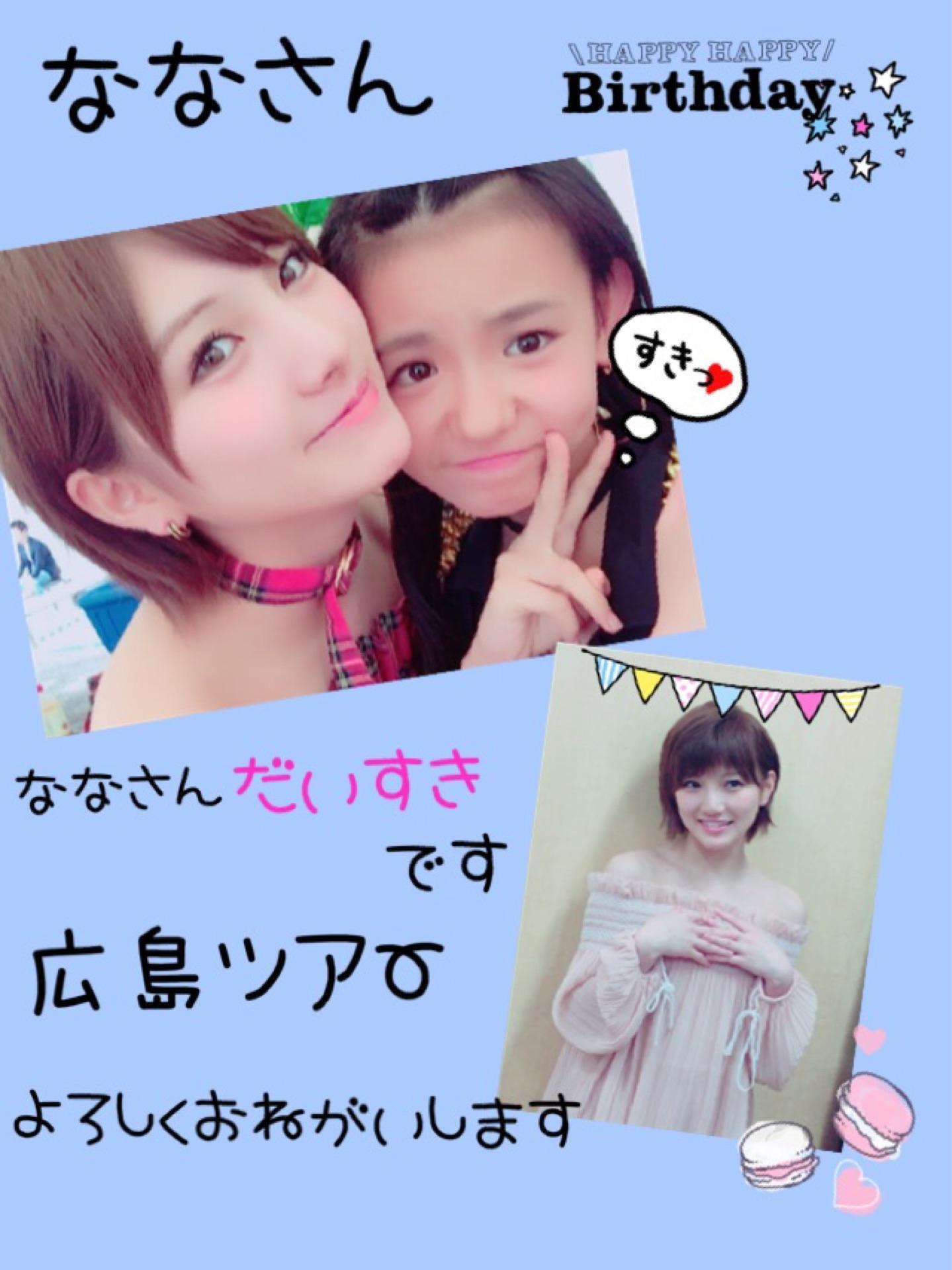 AKB48×Google+2418YouTube動画>6本 ->画像>2003枚