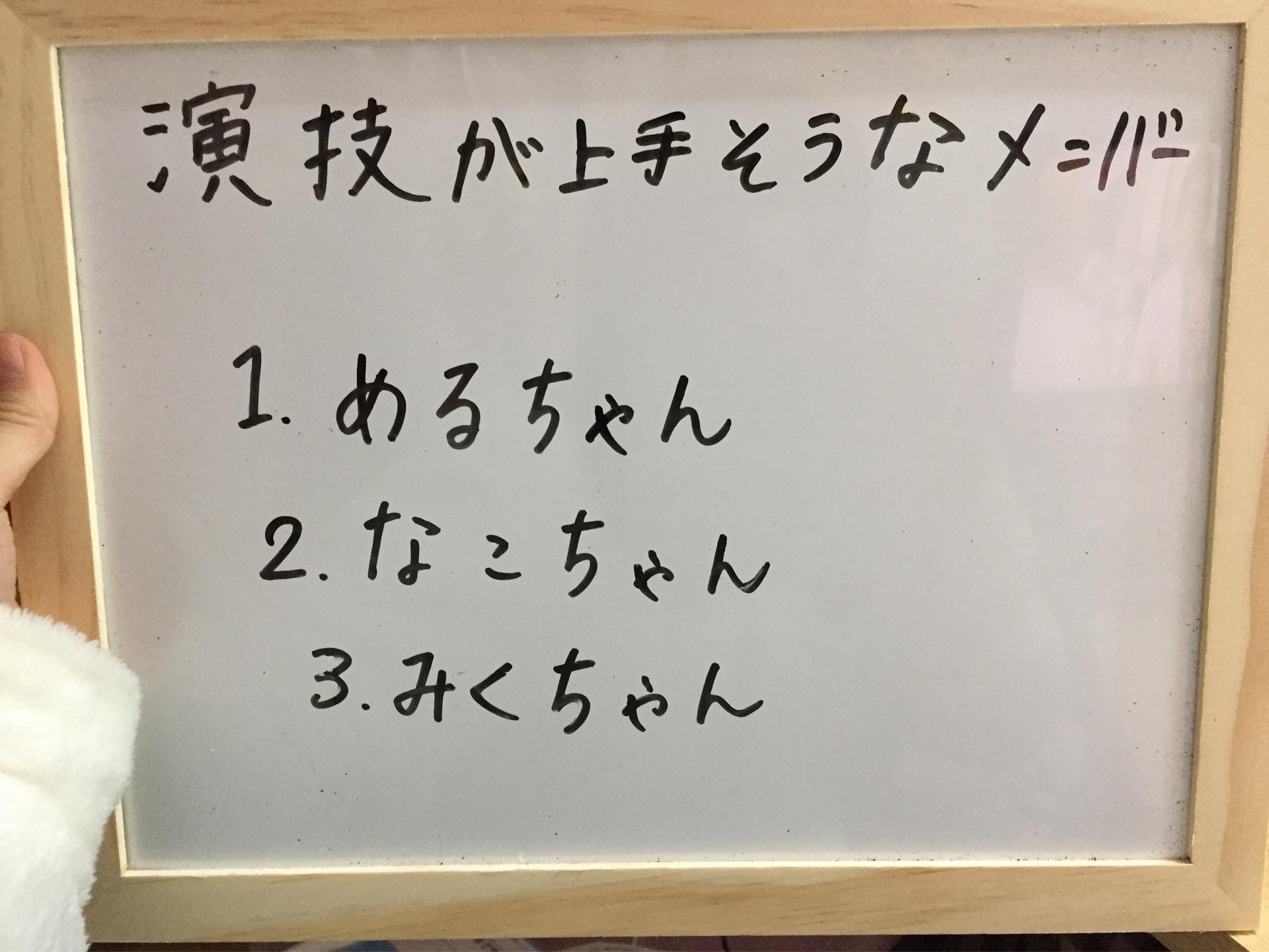 【HKT48/AKB48】矢吹奈子応援スレ53【なこ】YouTube動画>3本 ->画像>328枚