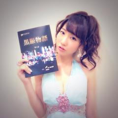 柏木由紀(AKB48/NGT48)のトーク