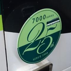 京阪電車マニアのトーク