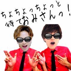 がんちゃん&おみくんファン集まれー!