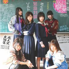 tetsu(AKB48Gリトーク集)