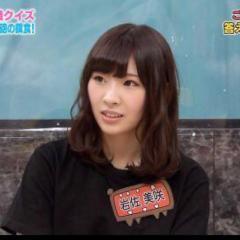 岩佐美咲(AKB48)のトーク