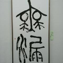 akeisuke20121201