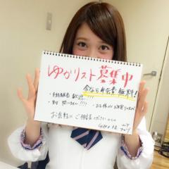 みんなのアイドルゆかりちゃん(SKE48)のトーク🍙