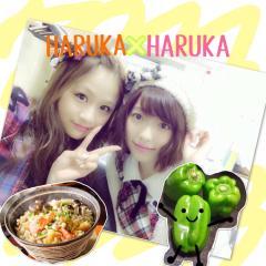 HARUKA&HARUKA