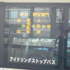小谷津純一 <SKE48箱推し>