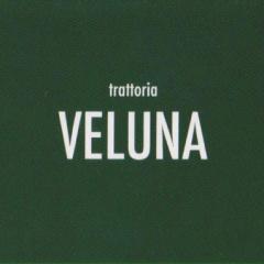 VELUNA(ヴェルーナ)