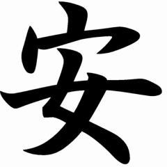 安岡明宏(しゃちょー)