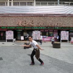 DDKR (マレーシア)