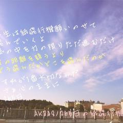 HOSOE KOTA↑↑