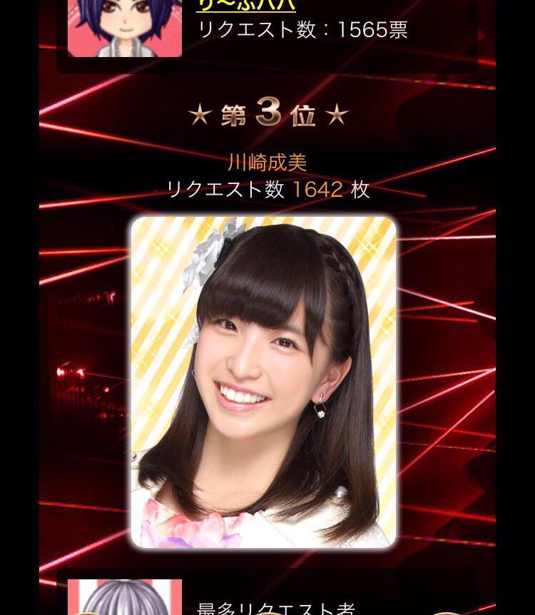 【本スレ】SKE48★11980【本スレ】YouTube動画>15本 ->画像>115枚