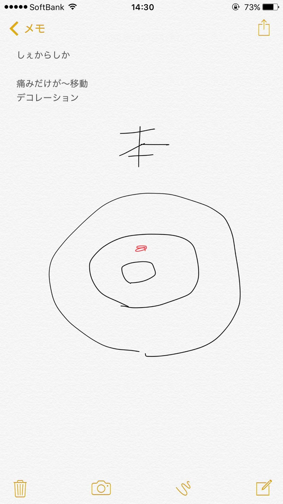 【HKT/AKB】宮脇咲良応援スレ☆192【さくら咲け】©2ch.netYouTube動画>67本 dailymotion>5本 ->画像>512枚