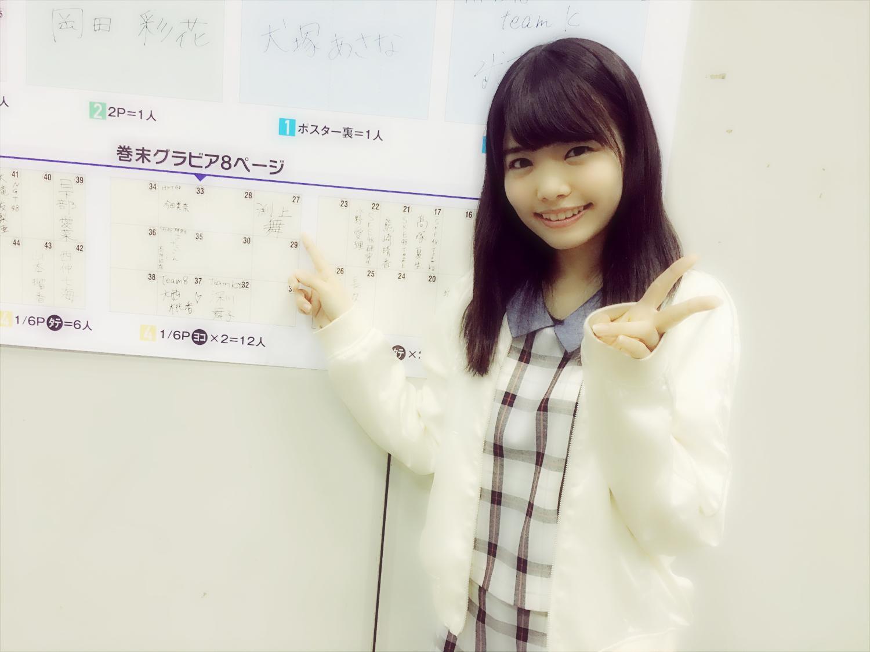 2016年 AKB48 42ndシングル「唇にBe My Baby」劇場盤発売記念大握手会+p【HKT48参加】©2ch.net