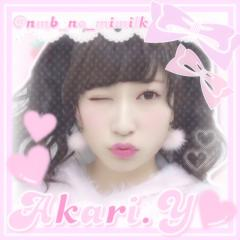 mayu (*さやリン*)