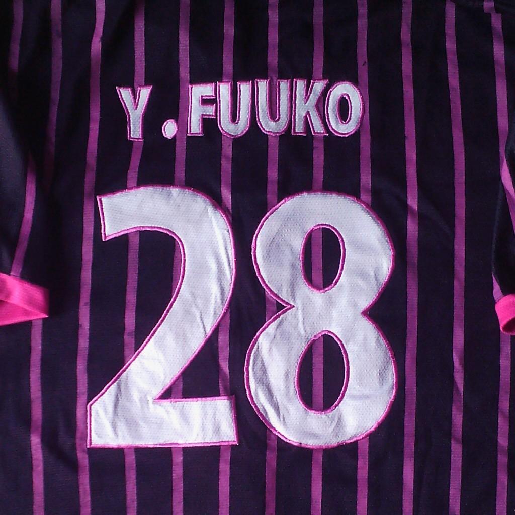 Ando Shunsuke