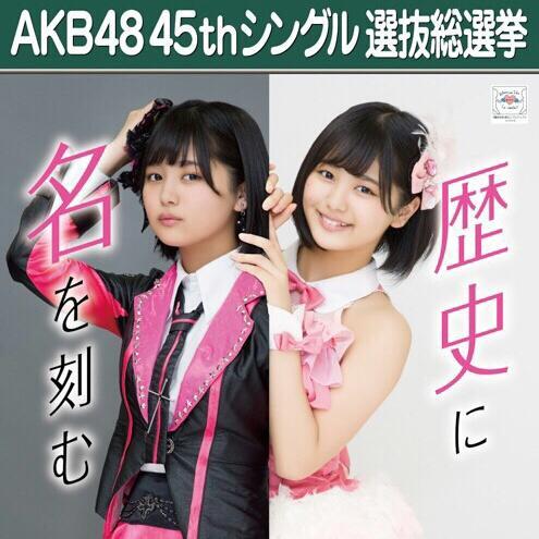 きたのるか(SKE48)のトーク