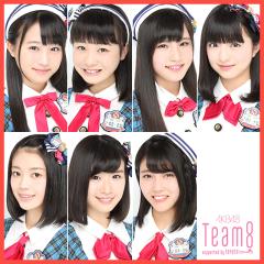 AKB48 チーム8 北海道・東北エリアのトーク