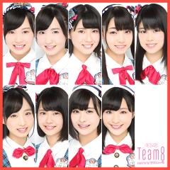 AKB48 チーム8 関東エリアのトーク