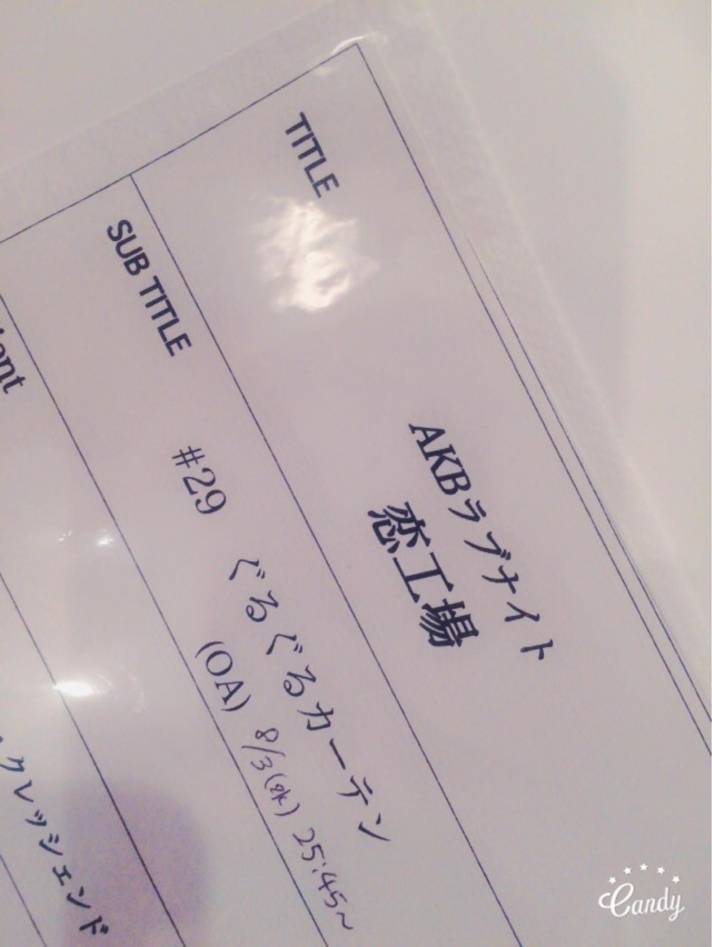 【HKT/AKB】宮脇咲良応援スレ☆135【さくらたん】 [転載禁止]©2ch.netYouTube動画>109本 ->画像>1808枚