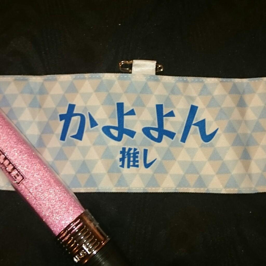 Noriyasu