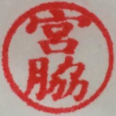 なっちゃん(なつみかん命名💞)