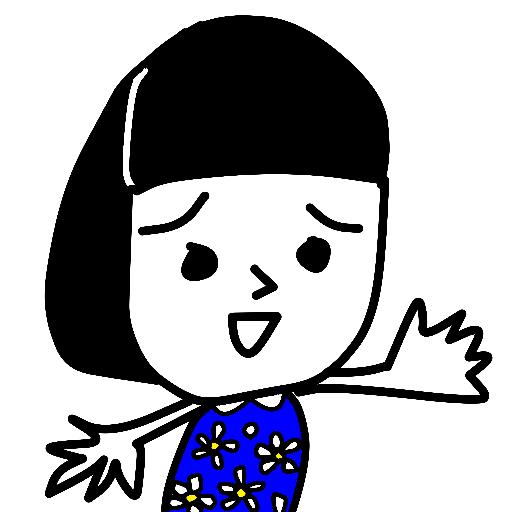 後藤のおいちゃん