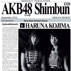 月刊AKB48グループ新聞編集部【9月号発売中】