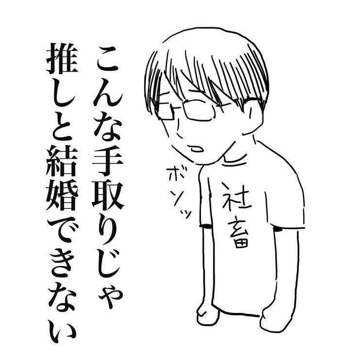 だいち(いのたん)