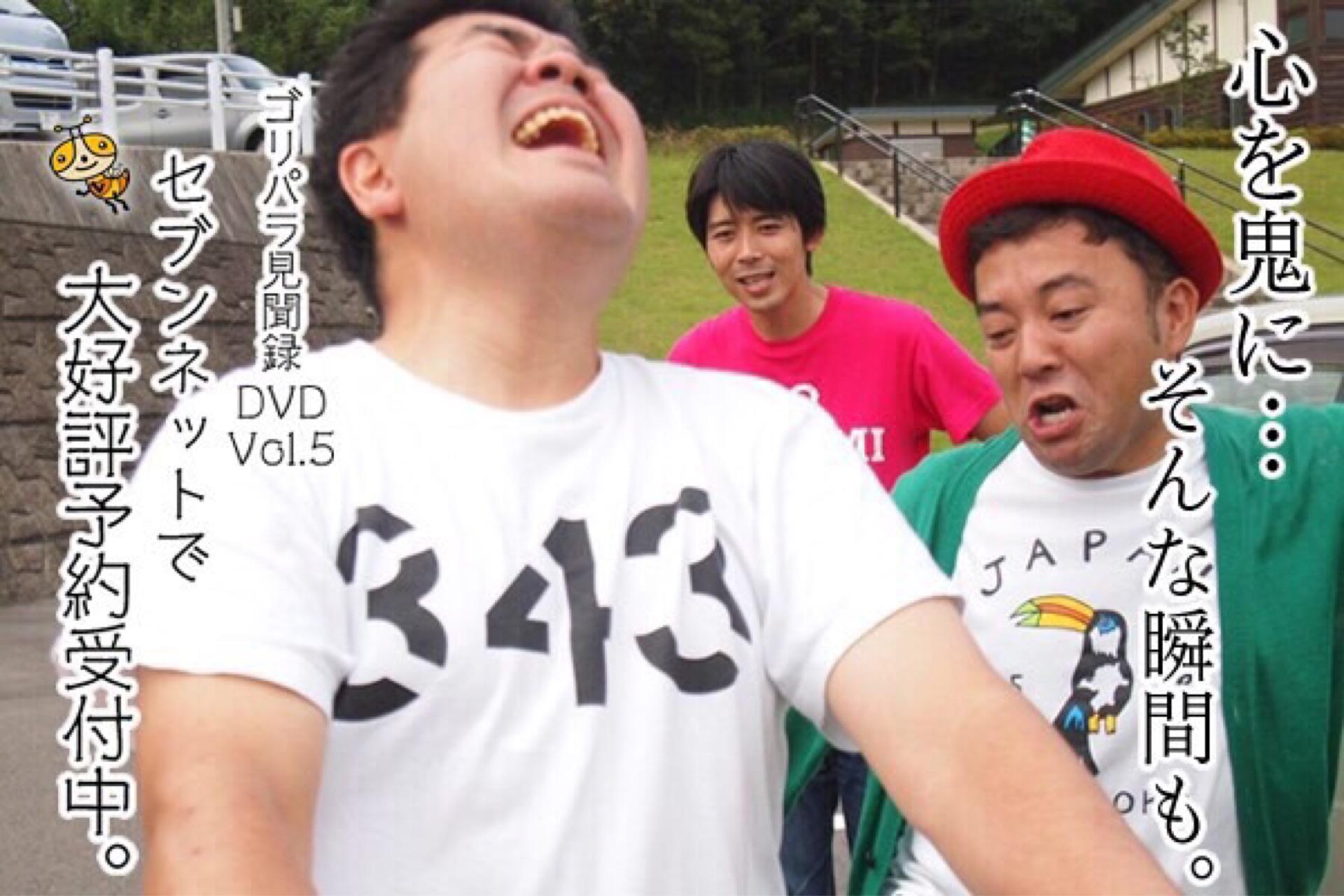 【HKT48】田中菜津美 応援スレ☆26【なつみかん】©2ch.netYouTube動画>11本 ->画像>487枚
