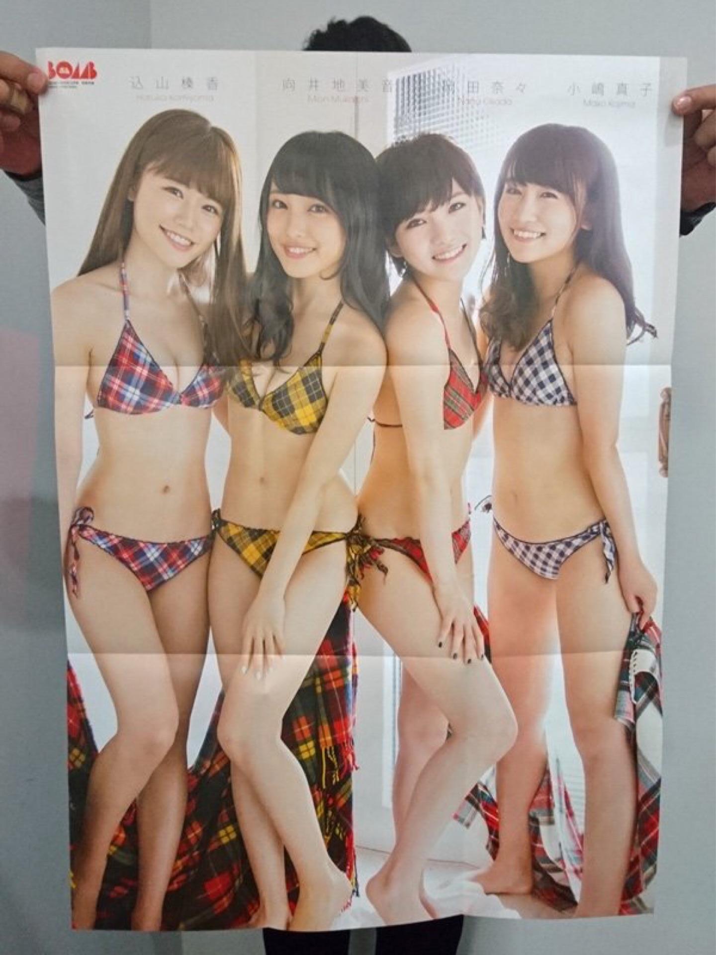 宮脇咲良ちゃん表紙のBOMBのオフショット祭りだぞー©2ch.net->画像>84枚