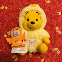 Masa Pooh