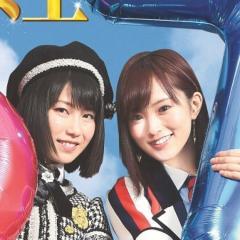月刊AKB48グループ新聞編集部【1月号は20日〜発売!】