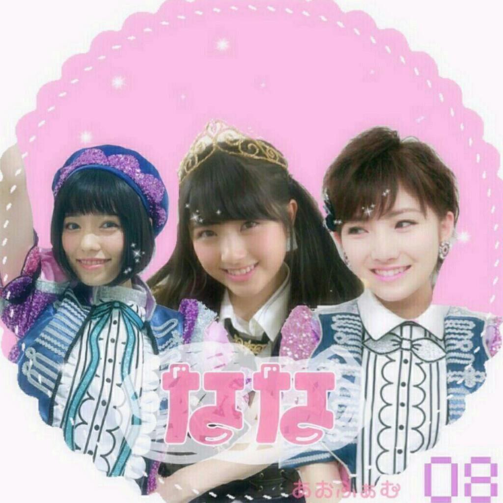 なな(未来のNGT48)