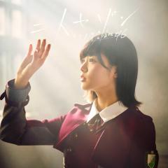 第2回755欅坂46美少女コンテスト開催